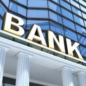 Банки Медвежьегорска