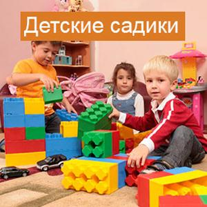 Детские сады Медвежьегорска