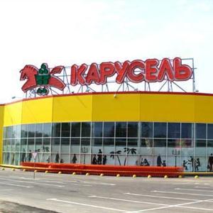 Гипермаркеты Медвежьегорска