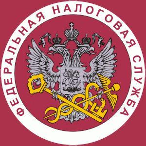 Налоговые инспекции, службы Медвежьегорска
