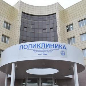 Поликлиники Медвежьегорска