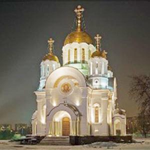 Религиозные учреждения Медвежьегорска