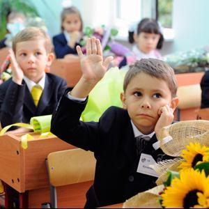 Школы Медвежьегорска