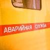 Аварийные службы в Медвежьегорске