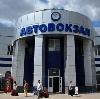 Автовокзалы в Медвежьегорске