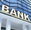 Банки в Медвежьегорске
