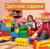 Детские сады в Медвежьегорске