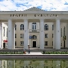 Дворцы и дома культуры в Медвежьегорске