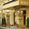 Гостиницы в Медвежьегорске