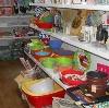 Магазины хозтоваров в Медвежьегорске