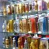 Парфюмерные магазины в Медвежьегорске