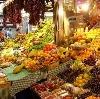 Рынки в Медвежьегорске