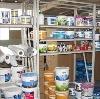 Строительные магазины в Медвежьегорске