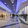 Торговые центры в Медвежьегорске